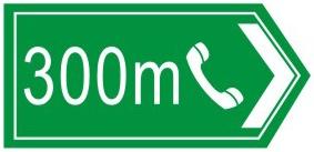 电话立置指示
