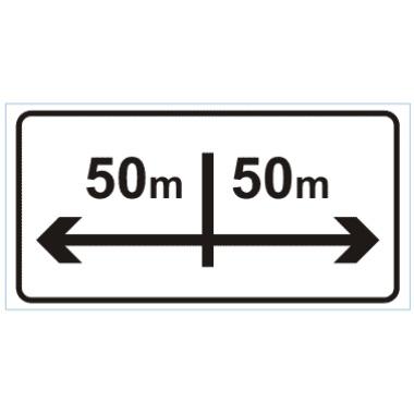 向左、向右各50M