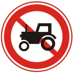 禁止拖拉机驶入