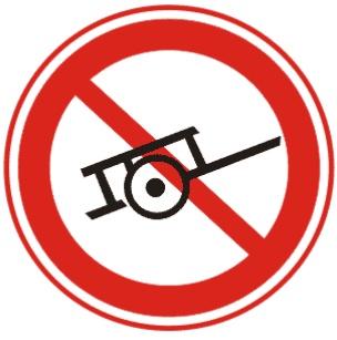 禁止人力车进入