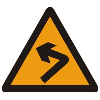 向左急弯路