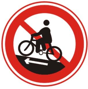 禁止骑自行车上坡