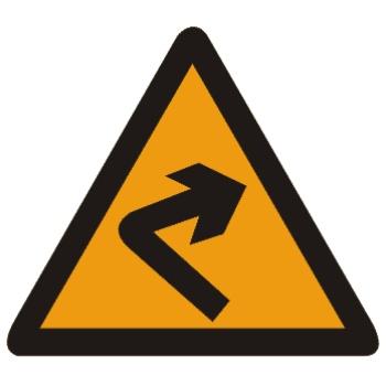 向右急弯路