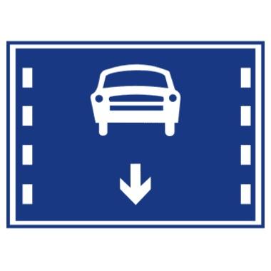机动车车道