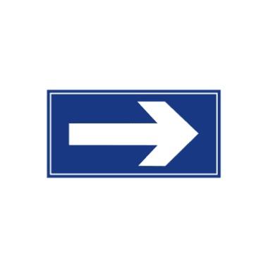 单行路向左或向右